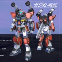 RX-81LA-GS ジーライン ライトアーマー(ガトリングスマッシャー) [G-Line Light Armor(Gatling Smashers)]