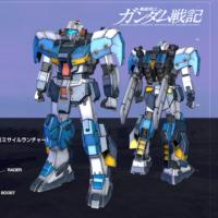 RX-81ST-ML ジーライン スタンダードアーマー(ミサイルランチャー) [G-Line Standard Armor (Missile Launchers)]