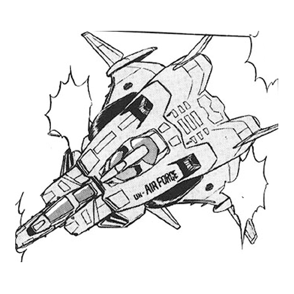 RX-78E ガンダムGT-FOUR テストタイプ [Gundam GT-FOUR Test Type]