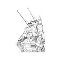 RX-75 ガンタンク試作1号機