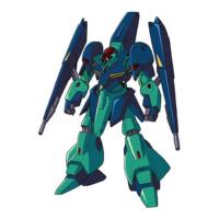 ORX-005 ギャプラン [Gaplant]