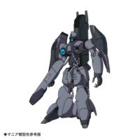 AMX-003 ガザC[グレミー軍仕様機]