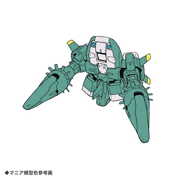 OZ-08MMS キャンサー[地球圏統一連合所属機]