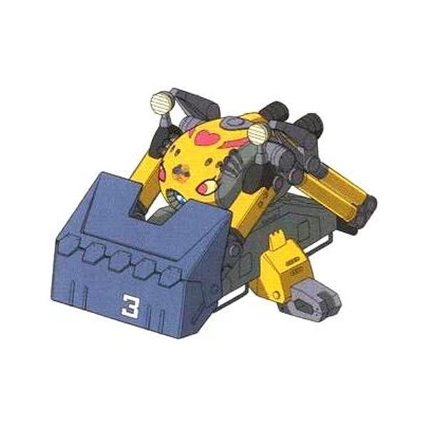 MAW-01 キメラ[山吹樹里専用機]