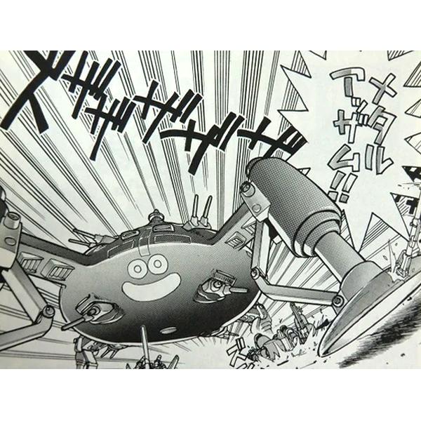 MAX-03M メタルアッザム