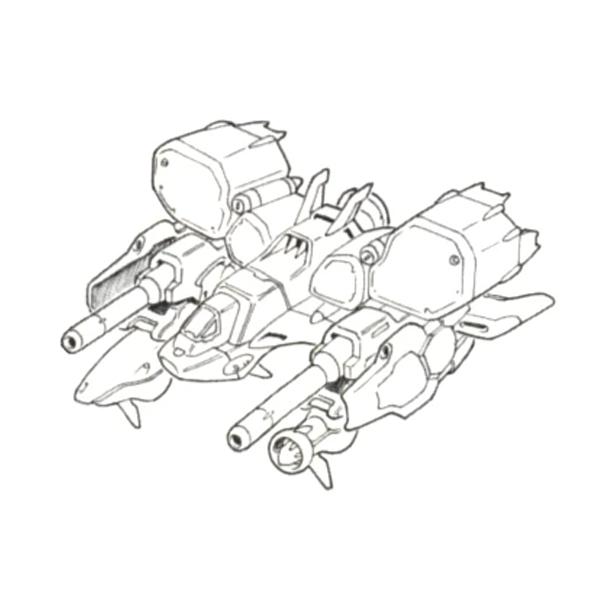 FF(A)-79C 連邦軍試作MA