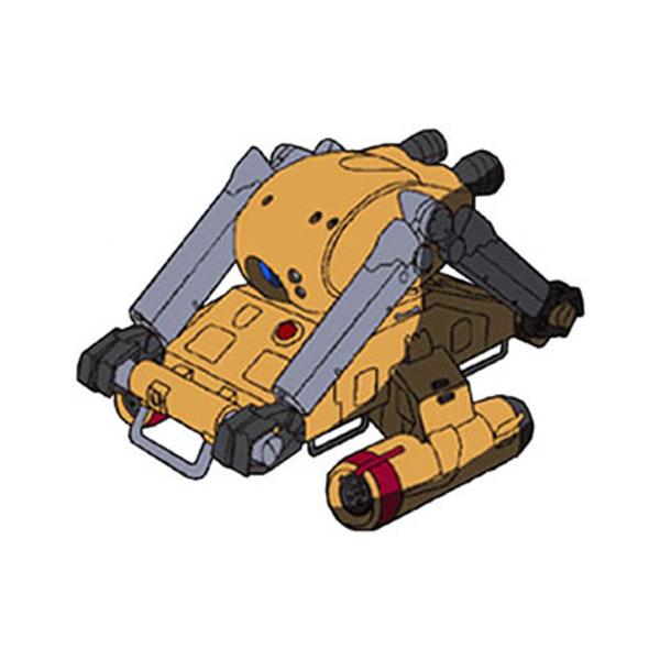 MAW-01 ミストラル