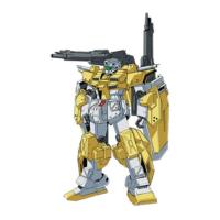 RGM-237C パワードジムカーディガン [Powered GM Cardigan]