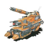RXR-44 ガンタンクR-44 パワードウェポンタイプ