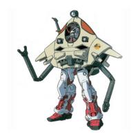 MBF-P02 ガンダムアストレイ レッドフレーム サルベージタイプ