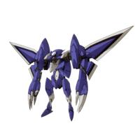 GNMA-0001V2 レグナント2号機 [Regnant 2]