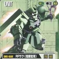 OMS-06RF RFザク(指揮官用)