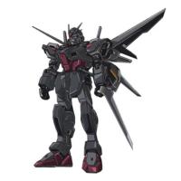 GAT-01A2R+AQM/E-X01 エールスローターダガー