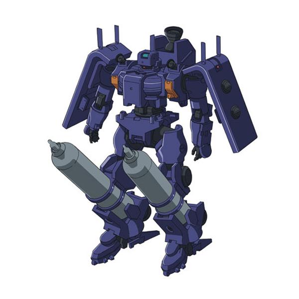 MSJ-06II-ET ティエレン宇宙指揮官型 [Tieren Space Commander Type]