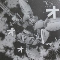 MS-14J Plus ゲルググ・ウェルテクス・プラス
