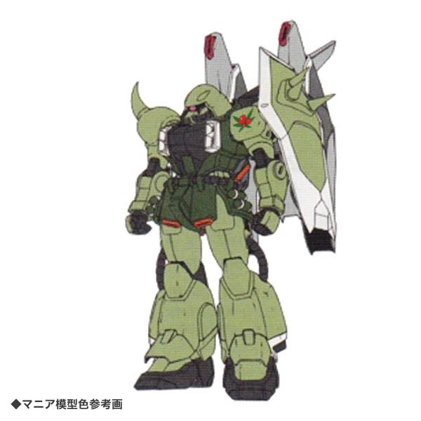 ZGMF-1000/M ブレイズザクウォーリア[シホ・ハーネンフース機]