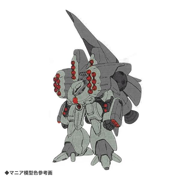 AMX-102 ズサ[グレミー軍仕様機]