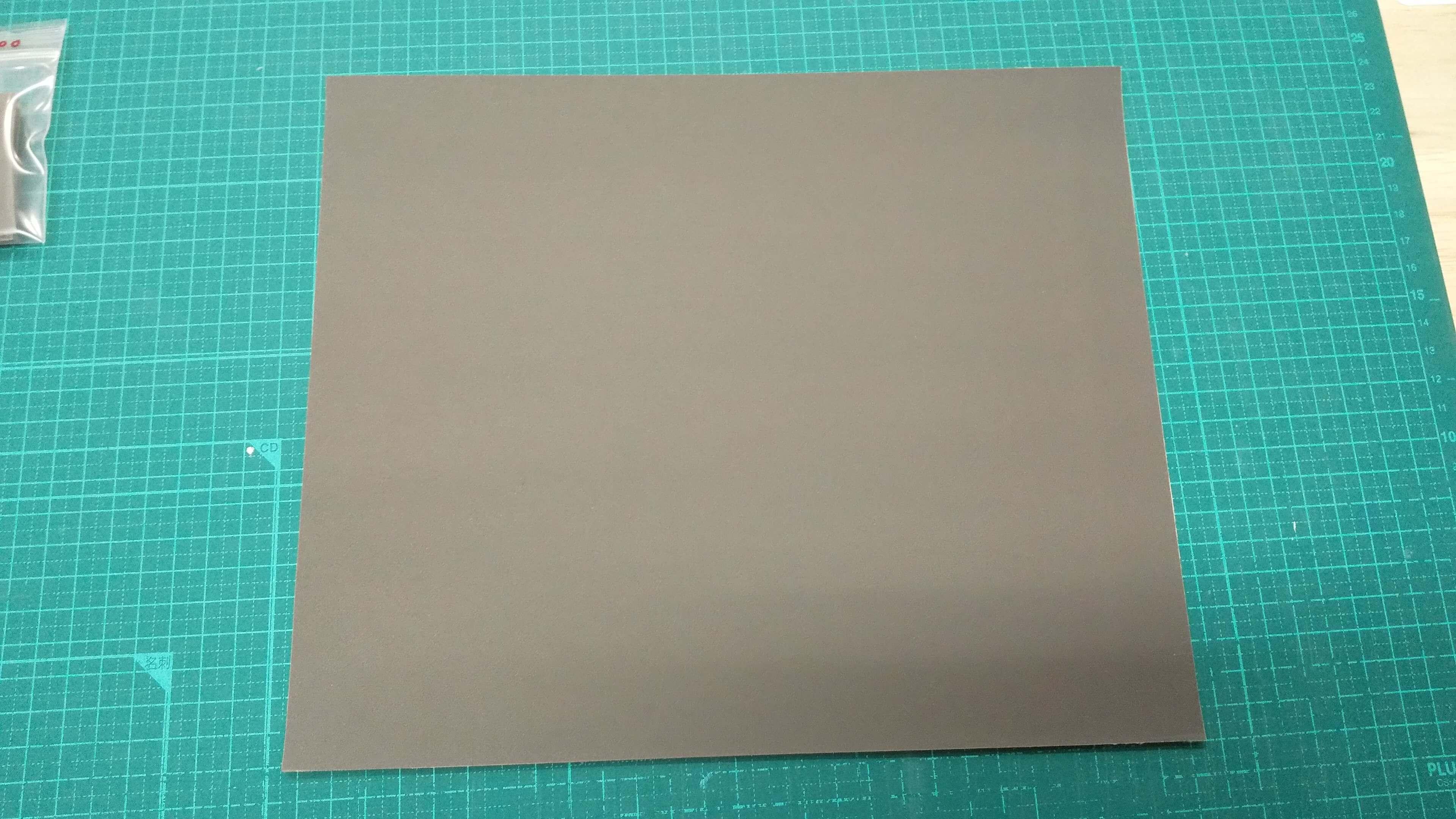 マニア模型オリジナル コバックス フレックスクロス P800 大判(230×280mm) 1枚