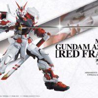 PG 1/60 MBF-P02 ガンダムアストレイ レッドフレーム [Gundam Astray Red Frame] パッケージ