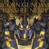 PG 1/60 RX-0[N] ユニコーンガンダム2号機 バンシィ・ノルン [Unicorn Gundam 02 Banshee Norn] パッケージ