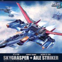 PG 1/60 FX-550+AQM/E-X01 スカイグラスパー + エールストライカー [Skygrasper + AQM/E-X01 Aile Striker] パッケージ