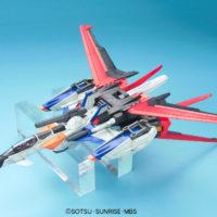 PG 1/60 FX-550+AQM/E-X01 スカイグラスパー + エールストライカー [Skygrasper + AQM/E-X01 Aile Striker] 素組画像