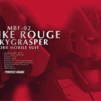 PG 1/60 MBF-02 ストライクルージュ + スカイグラスパー [Aile Strike Rouge + FX-550 Skygrasper] パッケージ