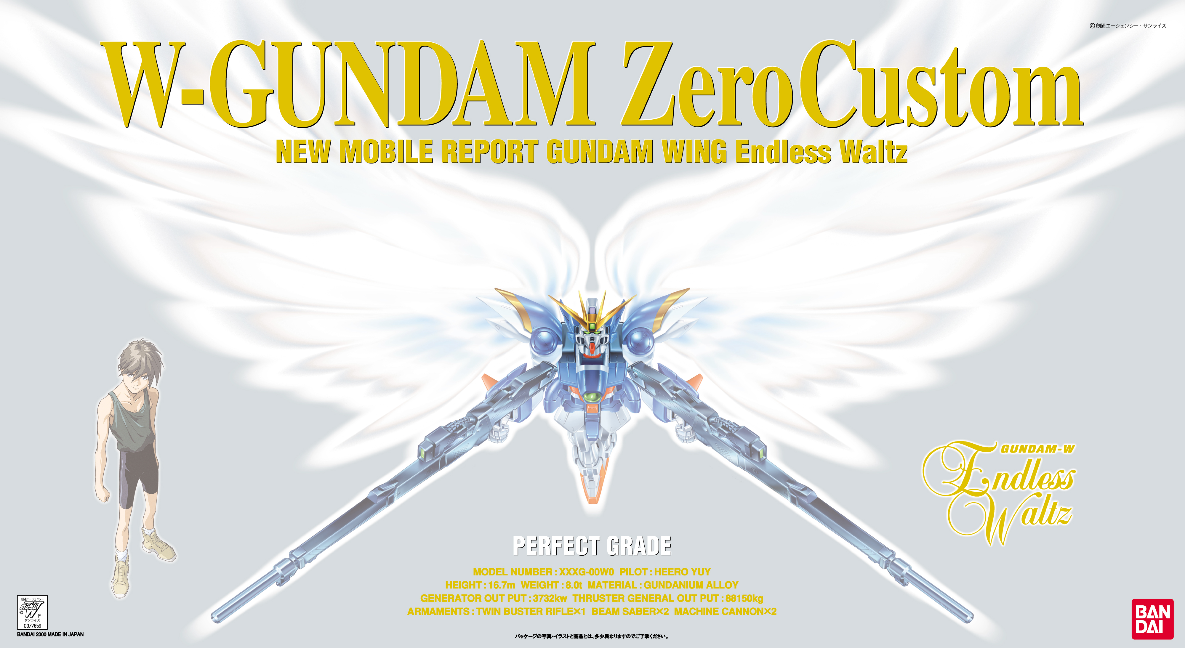 PG 1/60 XXXG-00W0 ウイングガンダムゼロカスタム [W-Gundam Zero Custom]