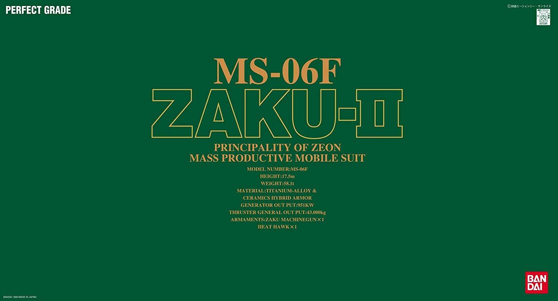PG 1/60 MS-06F ザクII [Zaku II] (量産型ザク)