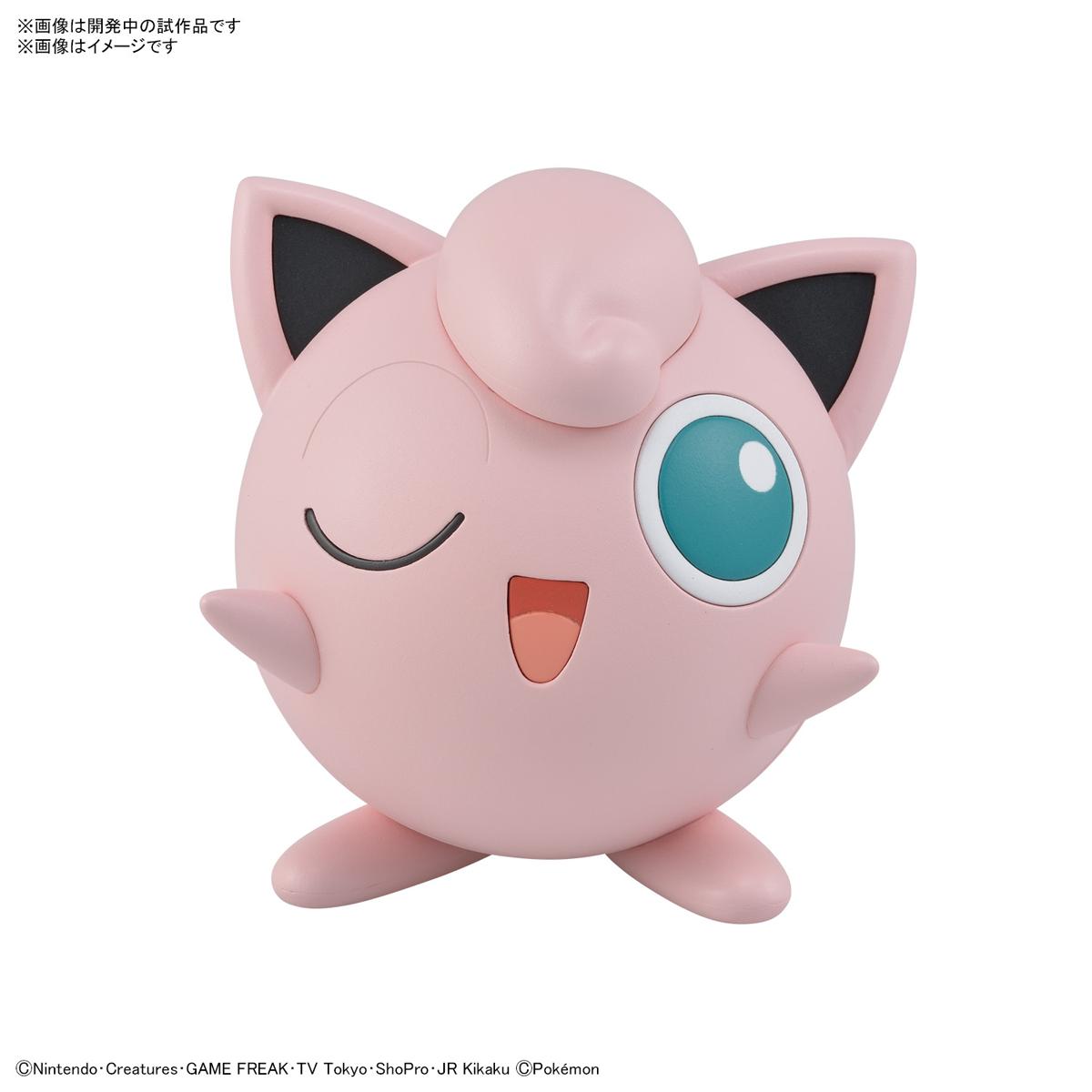 ポケモンプラモコレクション クイック!! 09 プリン