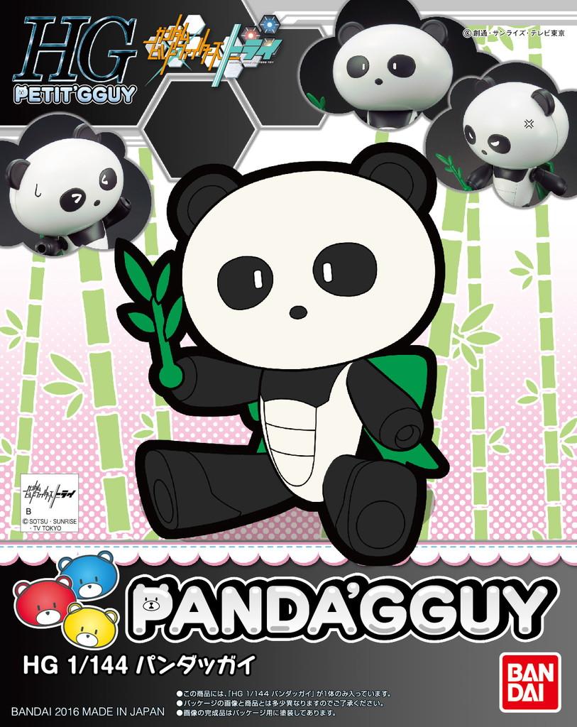 HGPG 1/144 パンダッガイ [Panda'gguy]