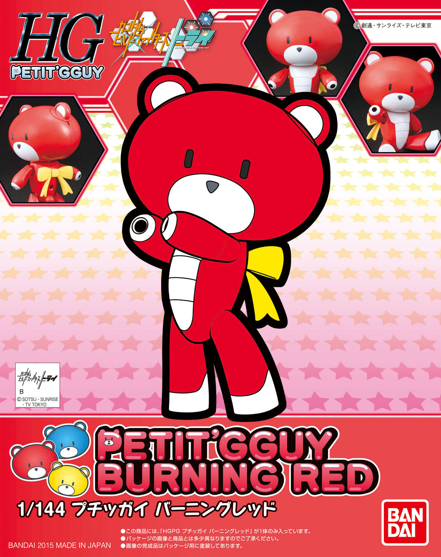 HGPG 1/144 プチッガイ バーニングレッド [Petit'gguy Burning Red]