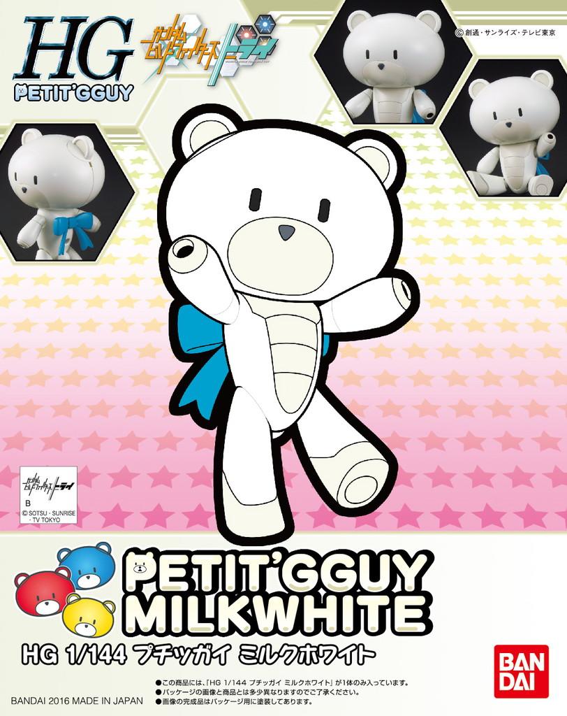 HGPG 1/144 プチッガイミルクホワイト [Petit'gguy Milk White] 5059149 0207601