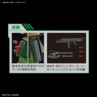RE/100 1/100 MS-06FZ ザクII改 公式画像7