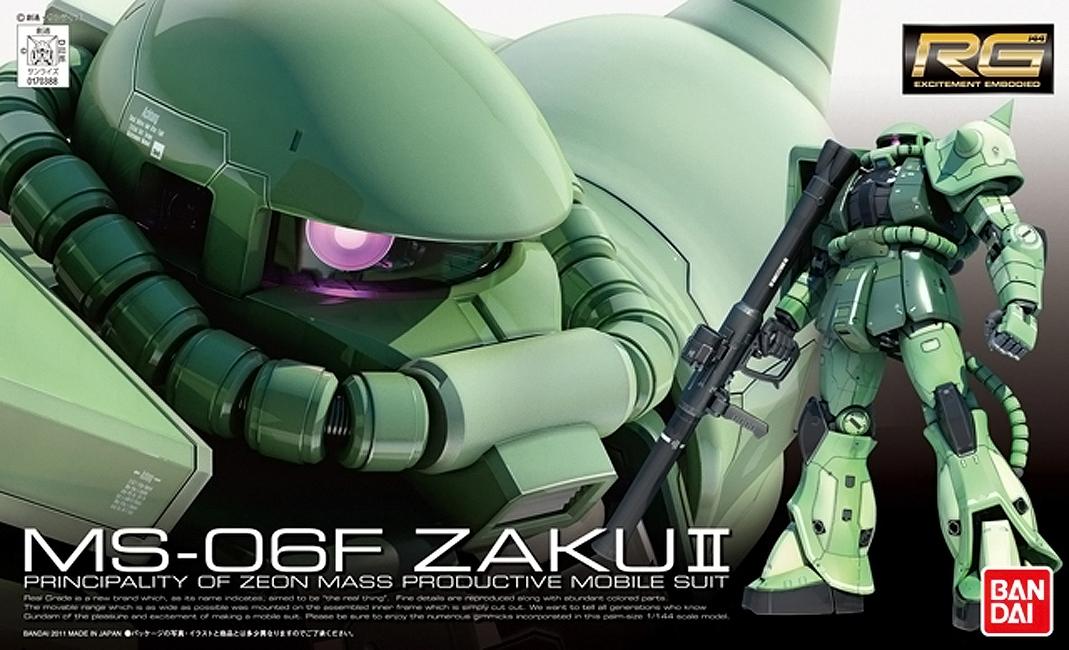 RG 1/144 MS-06F 量産型ザク [Zaku II] パッケージアート