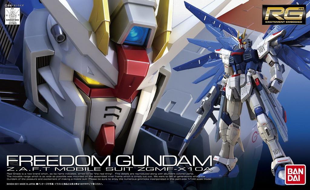 RG 1/144 ZGMF-X10A フリーダムガンダム [Freedom Gundam] 4543112716255 0171625 5061614