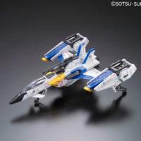 RG 1/144 FX-550 スカイグラスパー ランチャー/ソードパック [Skygrasper (Launcher/Sword Pack)] 公式画像1