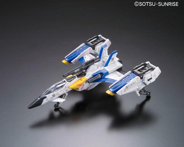 RG 1/144 FX-550 スカイグラスパー ランチャー/ソードパック [Skygrasper (Launcher/Sword Pack)] 0175306