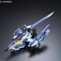 RG 1/144 FX-550 スカイグラスパー ランチャー/ソードパック [Skygrasper (Launcher/Sword Pack)] 公式画像3