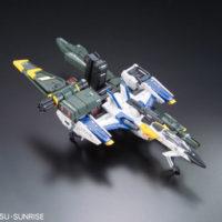 RG 1/144 FX-550 スカイグラスパー ランチャー/ソードパック [Skygrasper (Launcher/Sword Pack)] 公式画像4