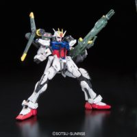 RG 1/144 FX-550 スカイグラスパー ランチャー/ソードパック [Skygrasper (Launcher/Sword Pack)] 公式画像7