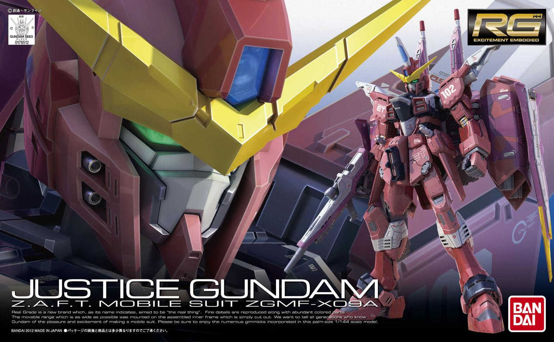 RG 1/144 ZGMF-X09A ジャスティスガンダム [Justice Gundam]