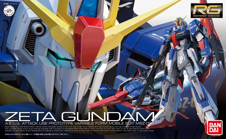 RG 1/144 MSZ-006 ゼータガンダム [Zeta Gundam] 0178539 5061599 4543112785398 4573102615992