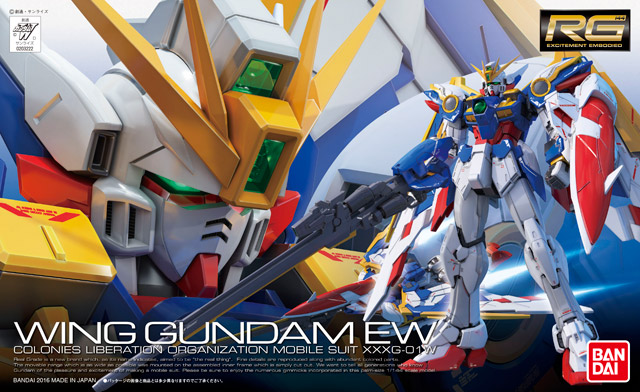 RG 1/144 XXXG-01W ウイングガンダムEW [Wing Gundam EW] 0203222