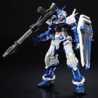 RG 1/144 MBF-P03 ガンダムアストレイブルーフレーム [Gundam Astray Blue Frame] 公式画像1