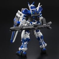 RG 1/144 MBF-P03 ガンダムアストレイブルーフレーム [Gundam Astray Blue Frame] 公式画像2