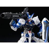 RG 1/144 MBF-P03 ガンダムアストレイブルーフレーム [Gundam Astray Blue Frame] 公式画像3