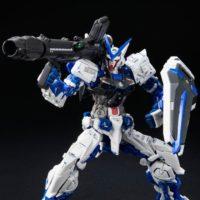 RG 1/144 MBF-P03 ガンダムアストレイブルーフレーム [Gundam Astray Blue Frame] 公式画像5