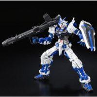 RG 1/144 MBF-P03 ガンダムアストレイブルーフレーム [Gundam Astray Blue Frame] 公式画像7