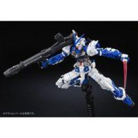 RG 1/144 MBF-P03 ガンダムアストレイブルーフレーム [Gundam Astray Blue Frame] 公式画像8